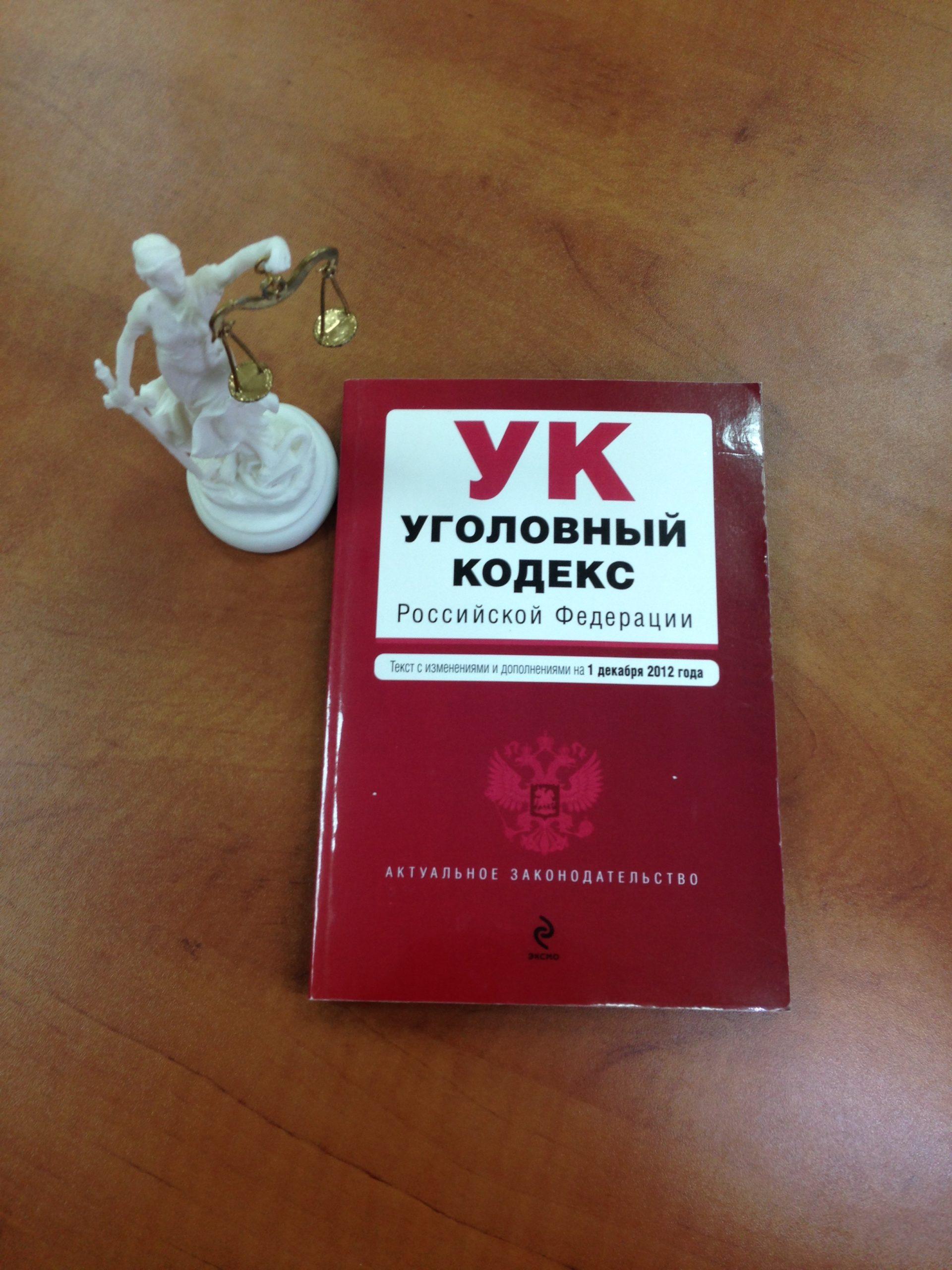 Адвокат по ст. 109 УК РФ Непреднамеренное убийство