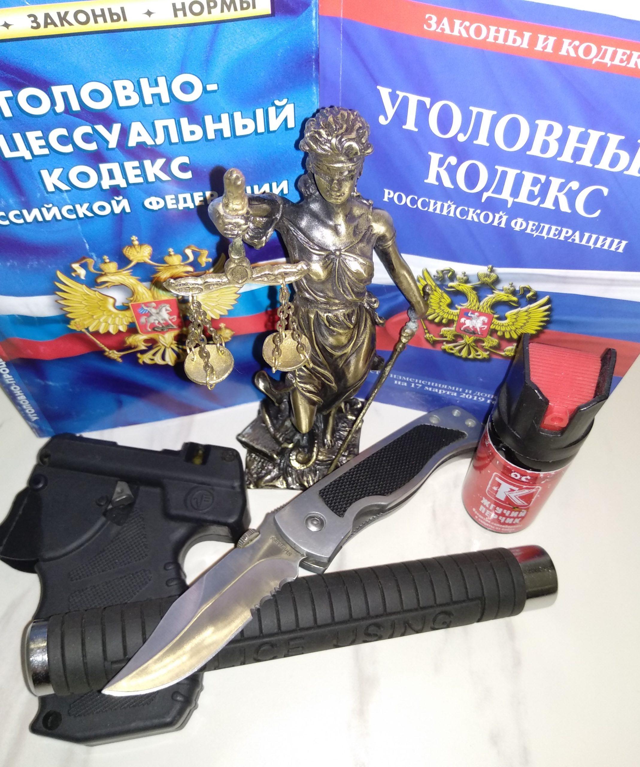 Защита по убийству при превышении необходимой обороны ст. 108 УК РФ