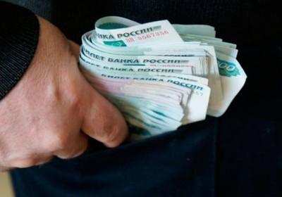 Услуги адвоката по ст. 160 УК РФ Присвоение или растрата
