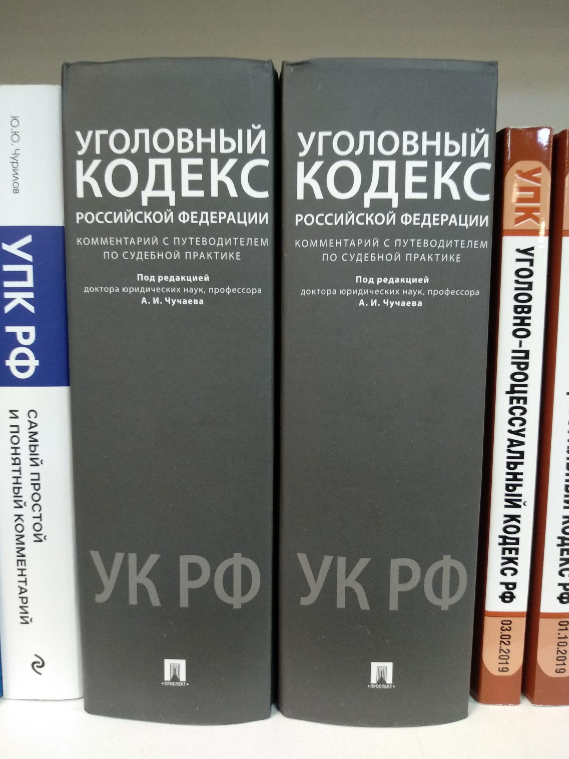 Услуги адвоката по ст. 110, 110.1, 110.2 УК РФ Доведение, склонение к самоубийству