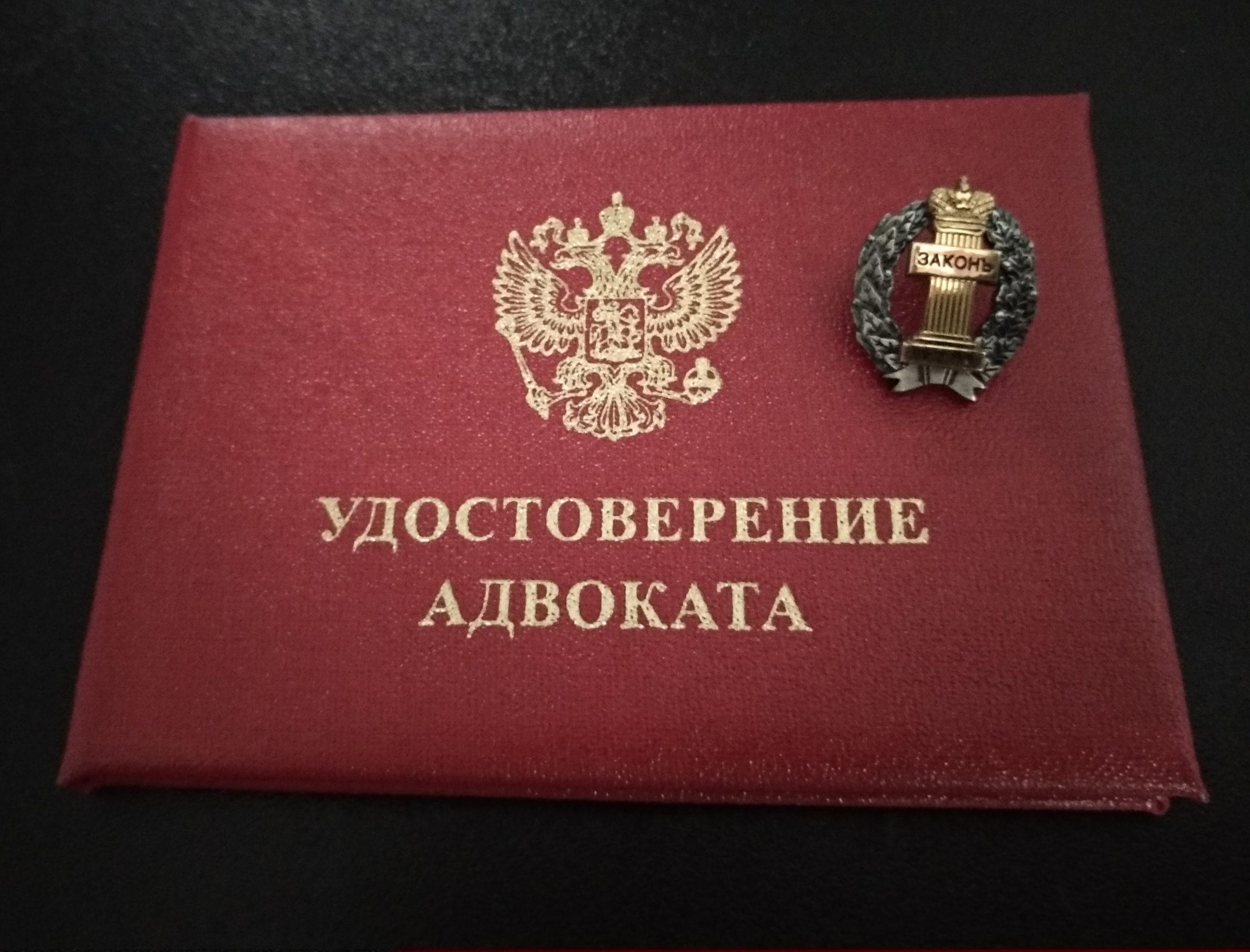 Снижение штрафа по ст. 291 УК РФ