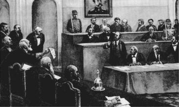 Зал суда в царской России