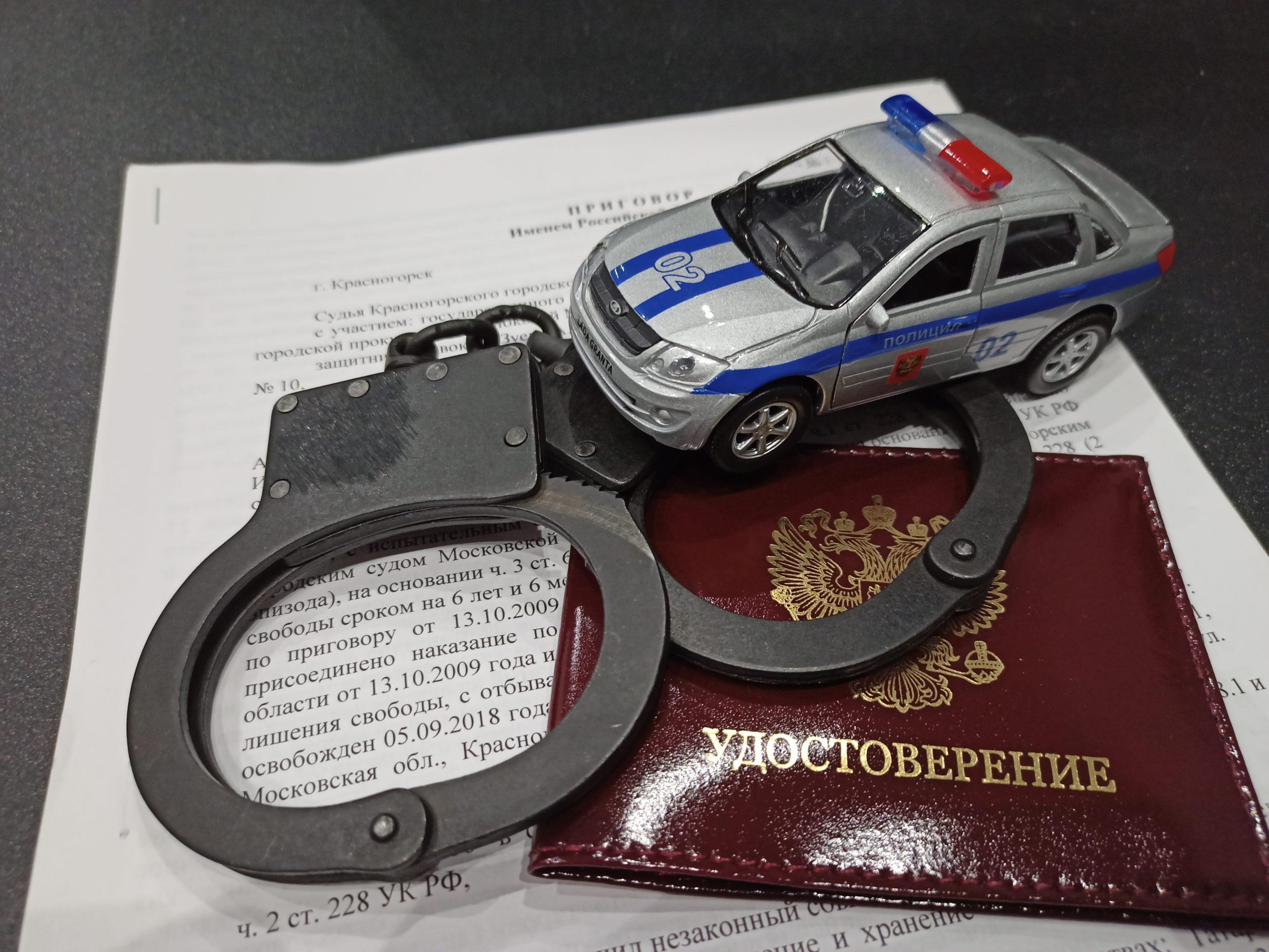 Минимальное наказание по обвинению в сбыте наркотиков